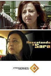 Cartel de Rescatando a Sara