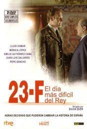Cartel de 23-F: El día más difícil del Rey