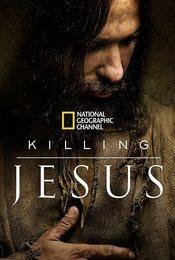 Cartel de Killing Jesus