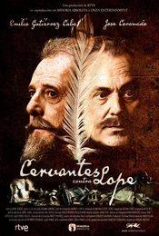 Cartel de Cervantes contra Lope