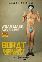 Cartel de Borat 2: Subsequent Moviefilm