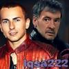 LQSA222