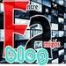 entreamigosblog
