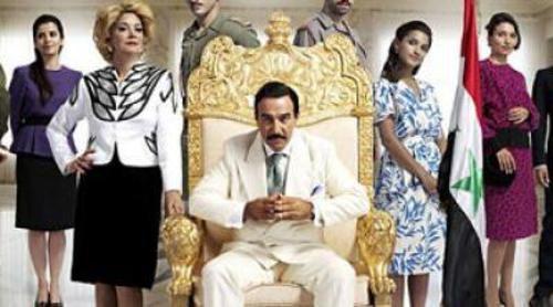Anuncio de 'House of Saddam'