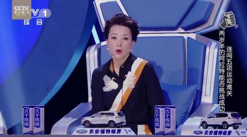 El niño gimnasta que deja boquiabierto con su actuación al jurado de un talent show chino