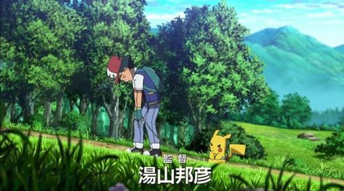 Tráiler de la nueva película de 'Pokémon': Ash y Pikachu vuelven para conmemorar su 20 aniversario
