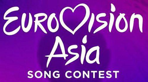 Eurovisión Asia: La UER lanza la primera promo del Festival con imágenes del certamen europeo