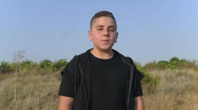 """Eurovisión Junior 2018: Noam Dadon representa a Israel con """"Children Like These"""""""
