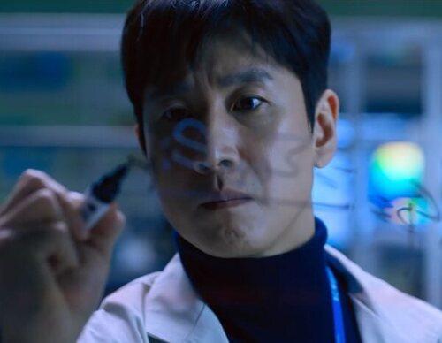Apple se suma a la fiebre coreana con 'Dr. Brain', que ya tiene tráiler y fecha de estreno