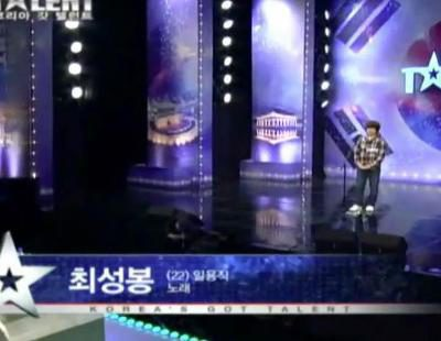 Actuación de Sung-Bong Choi en el 'Korea's Got Talent'