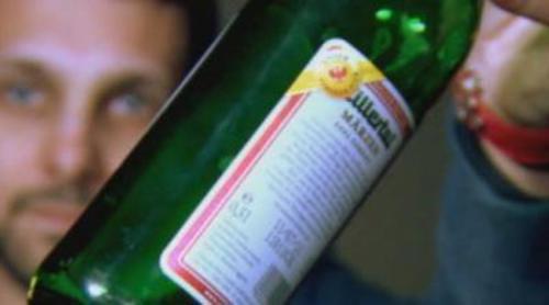 'Dynamo, el mago' mete un móvil en una botella de cristal