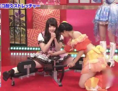 Así es 'Ábrete de piernas', el concurso japonés donde quien abra más las piernas gana